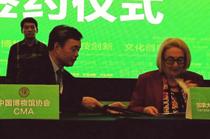 Signing of the Memorandum of Understanding in Beijing