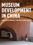Museum Development in China