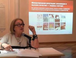 Gail Lord in Russia 2019
