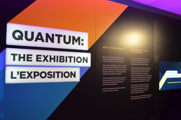 Quantum: The Exhibition